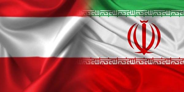 انعقاد الاجتماع الثاني المشترك بين ايران والنمسا