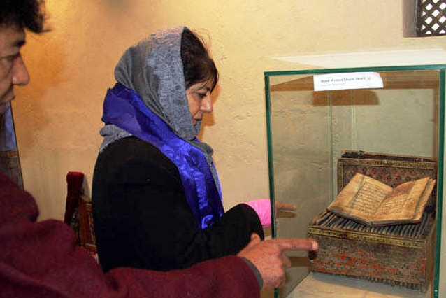 عرض مصاحف قدیمة في متحف