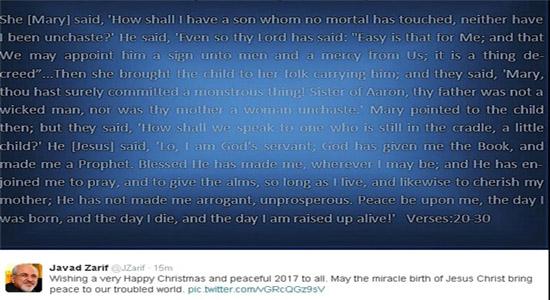 ظريف يأمل بعيد كريسمس بهيج وعام مفعم بالسلام للمسيحيين