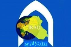 الخارجية العراقية: تصريحات الجبير تنطلق من خلفيات طائفية ضيقة