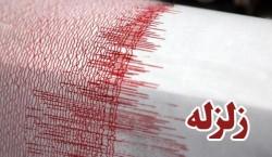 زلازل تضرب محافظة كرمان بجنوب شرق ايران