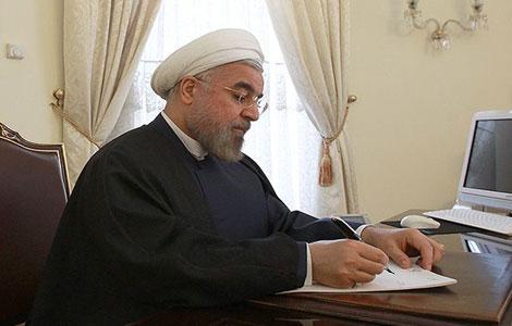 الرئيس روحاني يعزي بوتين بضحايا حادثة تحطم الطائرة الروسية