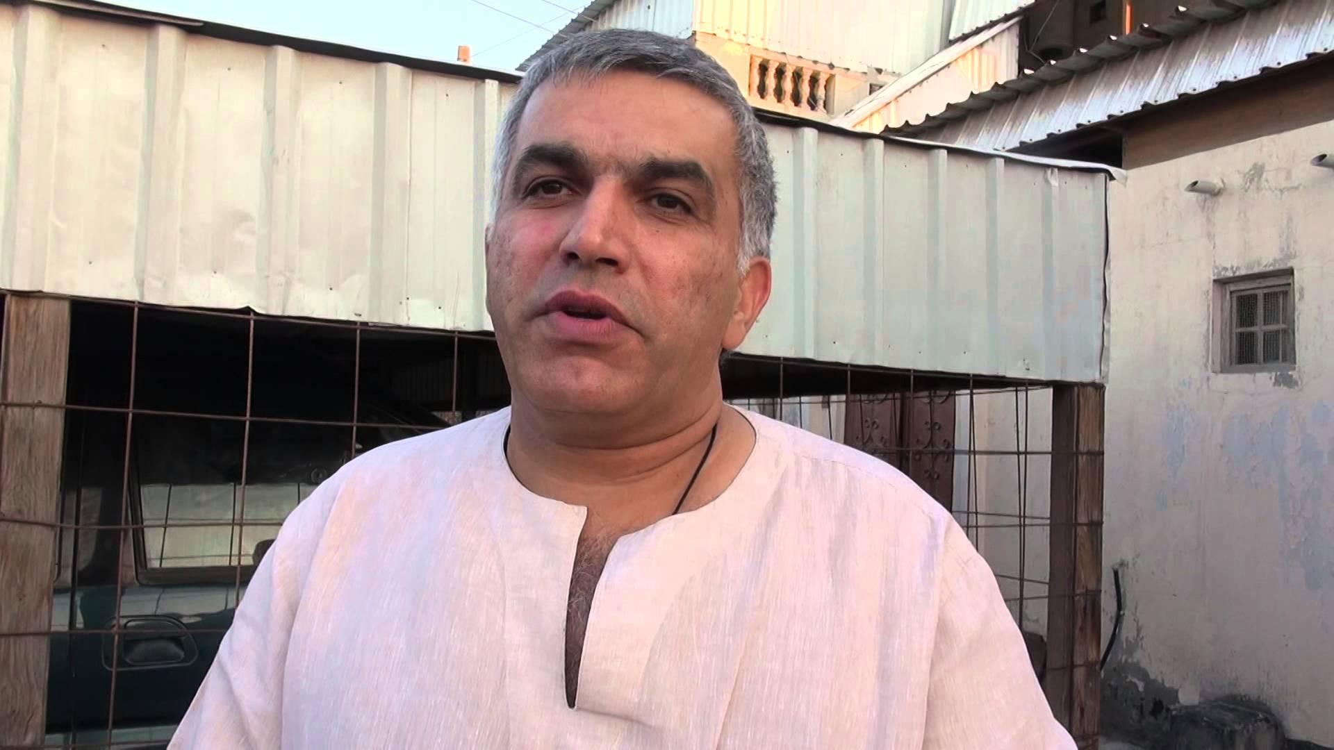 السلطات البحرينية تطلق سراح نبيل رجب