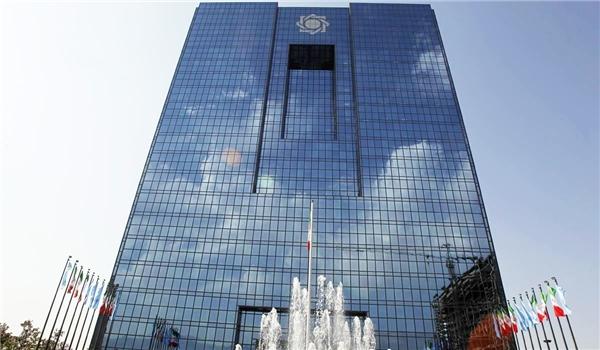 المركزي الايراني: سعر الصرف بدأ بالانخفاض تدريجيا
