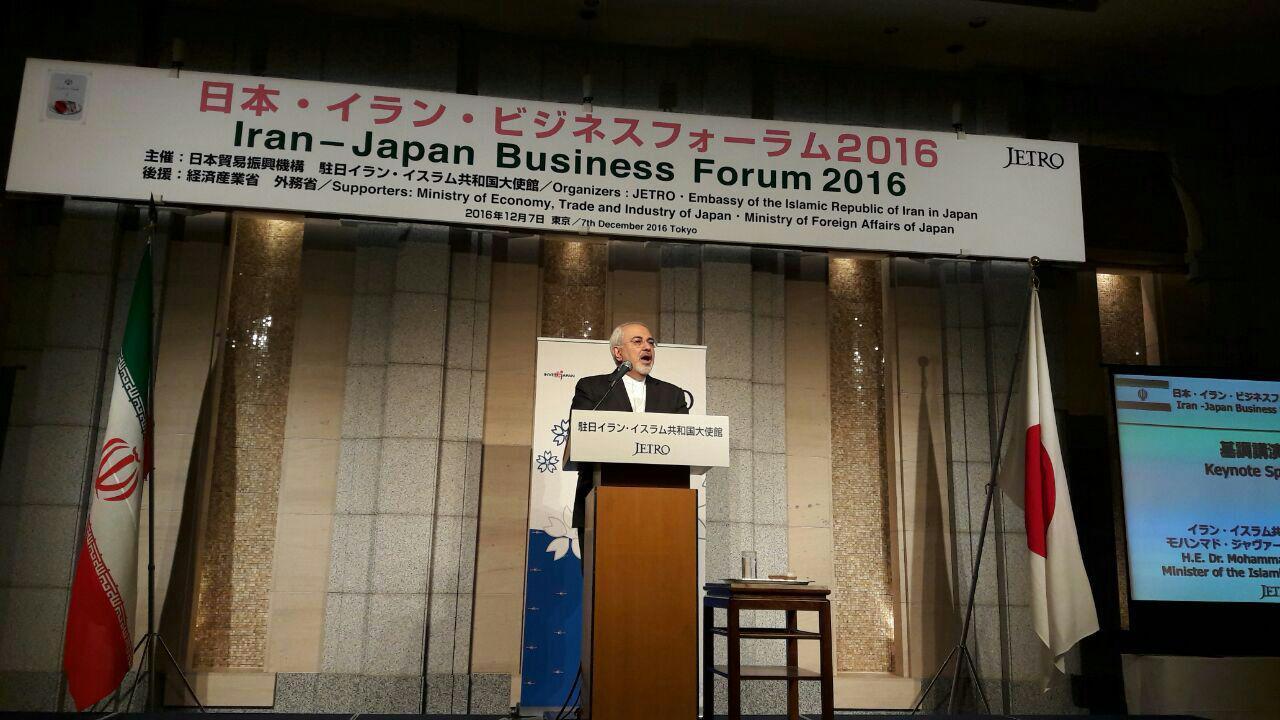 انعقاد المؤتمر التجاري الأول بين طهران - طوكيو