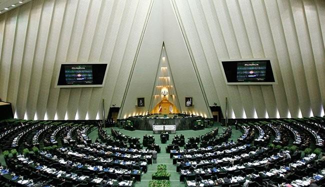 برلمان ايران يدعم سياسات البلاد الدفاعية والصاروخية
