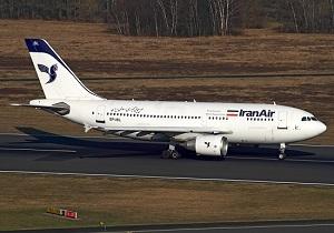 استئناف الرحلات الجوية بين ايران و تركيا