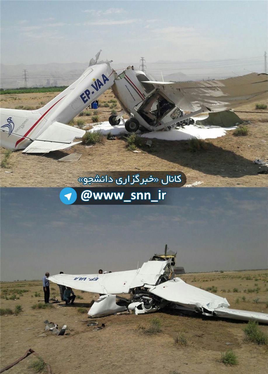 تحطم طائرة تدريب في غرب طهران