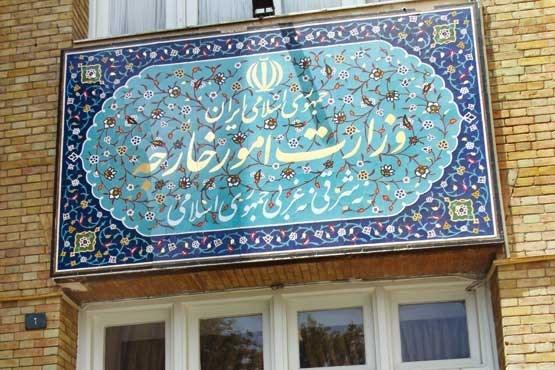 وزارة الخارجیة: نتابع تصرفات بعض السفارات الاوروبية السیئة في طهران