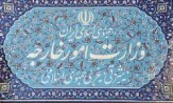 ایران تدین التفجیر الارهابی فی مدینة غازی عنتاب بـ ترکیا