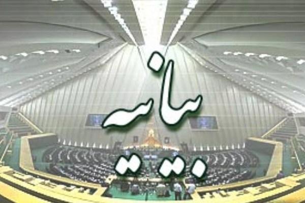 البرلمان الایرانی: قرار النظام الخلیفی ضد الشیخ عیسی قاسم هو انتهاک حقوق الانسان