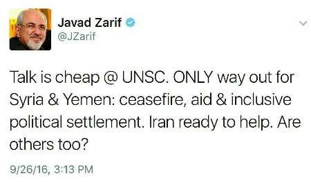 ظریف يغرد على تويتر عن استعداد بلاده لتقديم المساعدات إلى سوريا واليمن