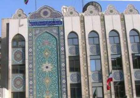 السفارات الايرانية في ارجاء العالم تنكس الاعلام وتفتح سجلات التعازي برحيل رفسنجاني