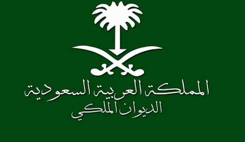 وفاة الأمير محمد بن فيصل بن عبدالعزيز آل سعود