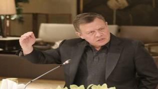 العاهل الأردني يؤكد أهمية تطور العلاقات الأمريكية الروسية لحل الأزمة السورية