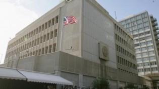 أوباما: نقل السفارة الأمريكية للقدس قد يفجر الوضع