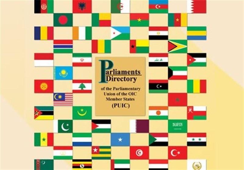 بدء فعاليات اجتماع اللجنة التنفيذية لاتحاد البرلمانات الاسلامية