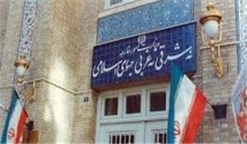 الخارجية الايرانية تقدم تقريرها الفصلي السابع للبرلمان حول تنفيذ الاتفاق النووي