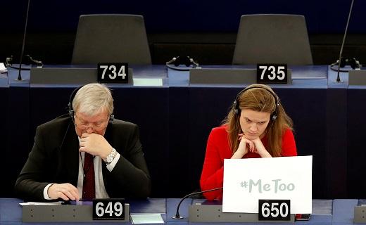 بالصور..أعضاء البرلمان الأوروبى يتضامنون مع حملة