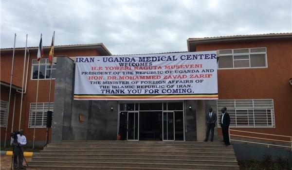 ظريف يدشن المركز الطبي الايراني الاوغندي بالعاصمة كامبالا