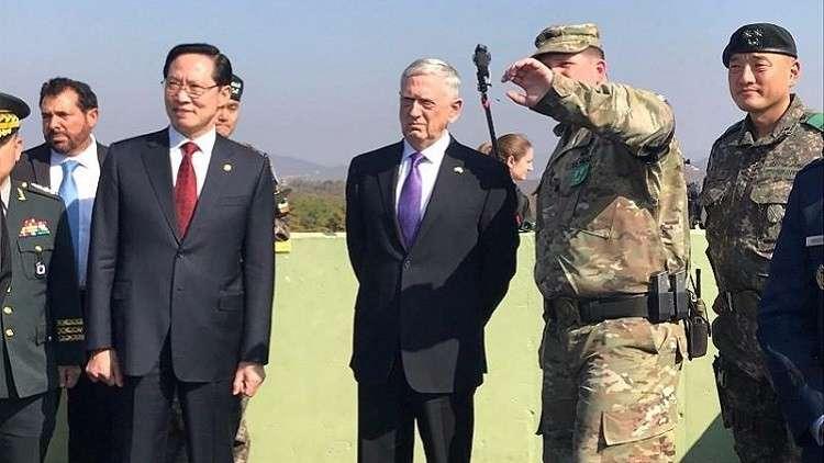 ماتيس من الحدود بين الكوريتين: الحرب ليست هدفنا
