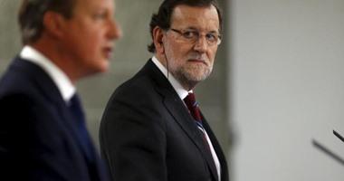 أسبانيا تسلم مهام سلطة إقليم كتالونيا لنائبة رئيس الوزراء