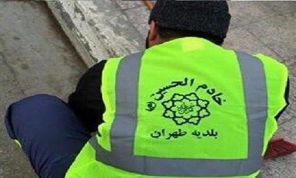 بلدية طهران تتولى تنظيف مدينتي كربلاء والنجف