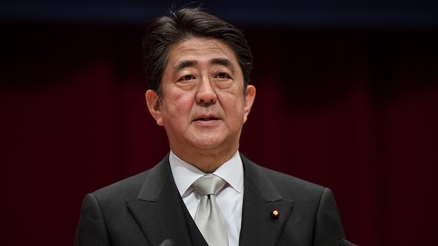 البرلمان الياباني يعيد اختيار