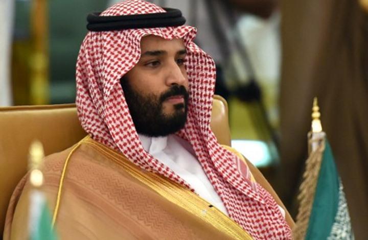 موقع أمريكي: السعودية منبع عدم الاستقرار في المنطقة