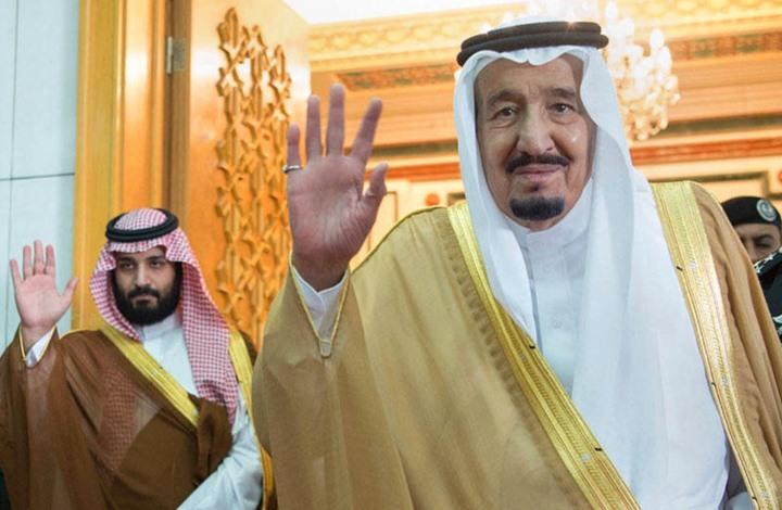 بلومبيرغ: الملك سلمان لن يتخلى عن العرش لابنه