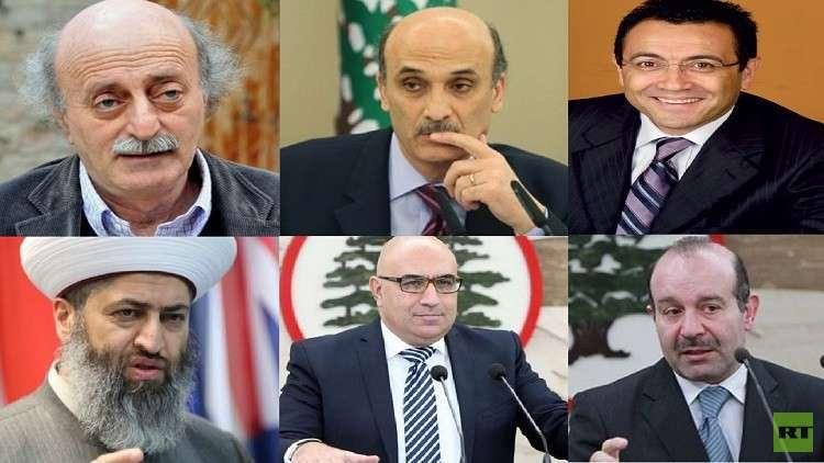 ماذا قال سياسيو لبنان بعد مقابلة الحريري؟