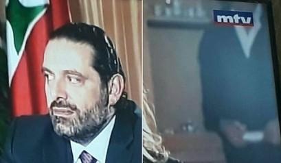 محلل نفسي: الحريري ليس مقتنعا بما قاله لقناة المستقبل وفقد نبرة القائد