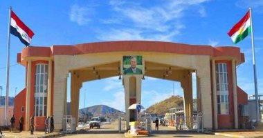 إقليم كردستان العراق يعلن احترام قرار المحكمة العليا بحظر الانفصال