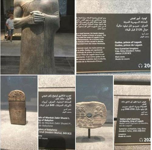 بغداد تحقق بظهور قطع أثرية مسروقة في متحف