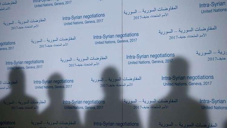 تشكيلة المعارضة السورية المشاركة في