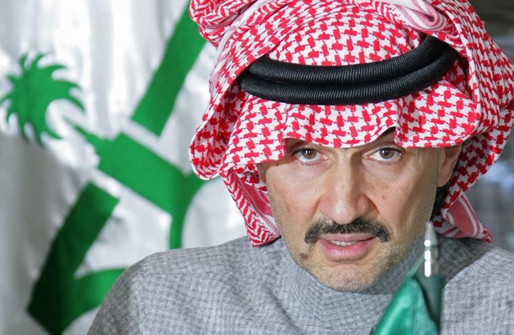 احتجاز الأمير الوليد بن طلال يعطل قرضا بـ 1.3 مليار دولار