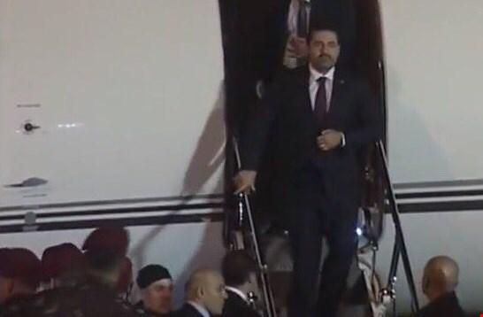 الحريري يصل بيروت بعد 3 أسابيع على استقالته من الرياض