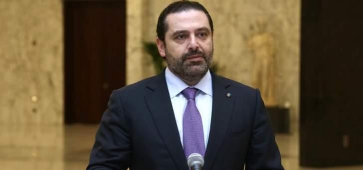 الحريري: تريثت بتقديم استقالتي بناء على طلب من رئيس الجمهورية