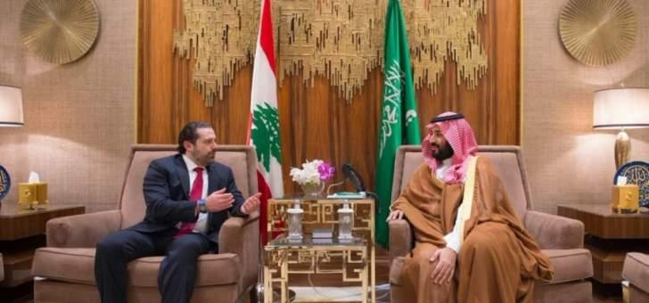 مجتهد: بن سلمان احتجز الحريري لاجباره على التنازل عن مليارات العائلة بالخارج
