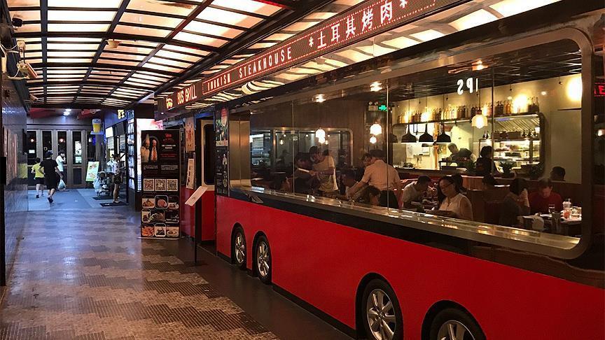 مطعم تركي يفوز بجائزة العام في الصين