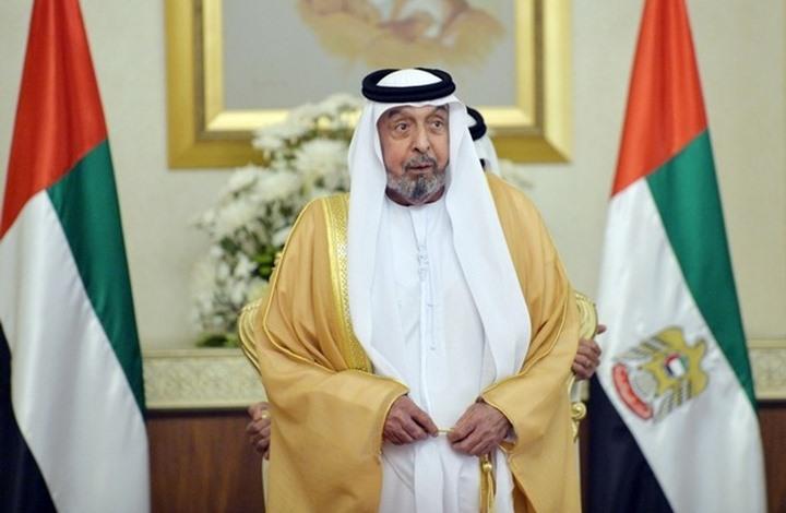 الإمارات تسمح بمنح الجنسية لزوجات المواطنين