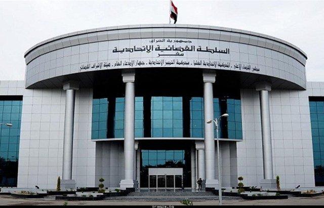 المحكمة الاتحادية: لا يوجد نص في الدستور يجيز انفصال اي من مكونات العراق