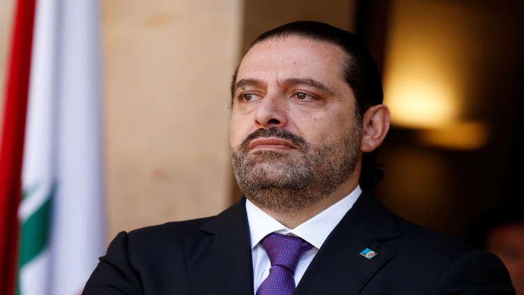 الحريري يغادر الرياض متوجها إلى أبوظبي للقاء الشيخ محمد بن زايد