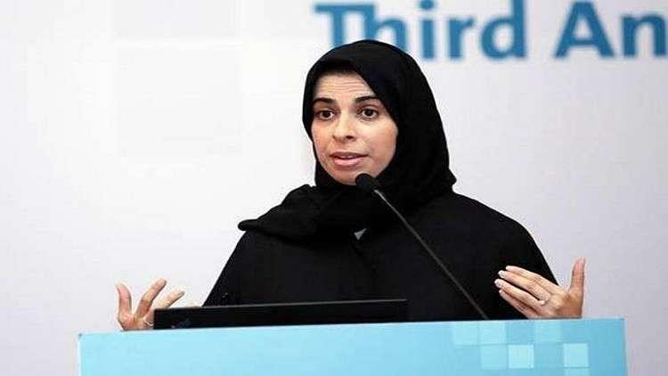 تعيين أول امرأة كمتحدثة باسم الخارجية القطرية