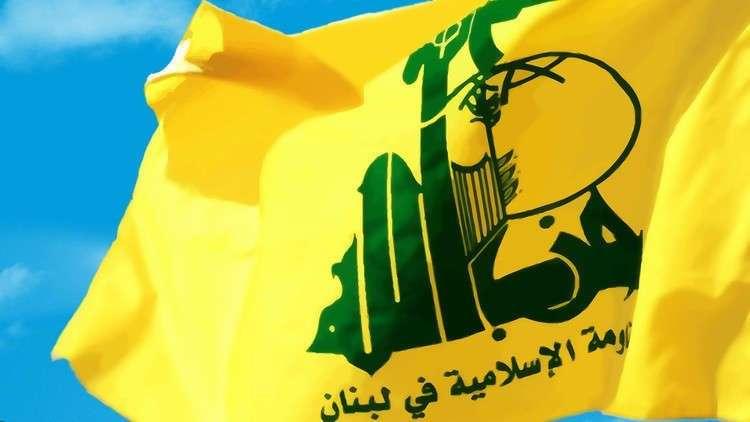 حزب الله يدعو السعودية إلى عدم التدخل في الشؤون الداخلية للبنان