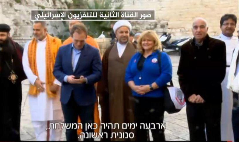 وفد بحريني يزور إسرائيل بشكل علني
