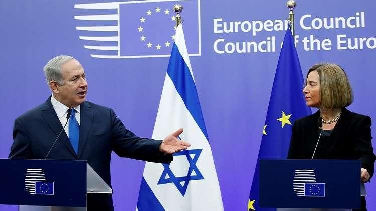 نتنياهو يتوقع أن تعترف أوروبا بالقدس عاصمة لإسرائيل