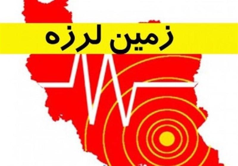 زلزال بقوة 6.2 درجات يضرب محافظة كرمان