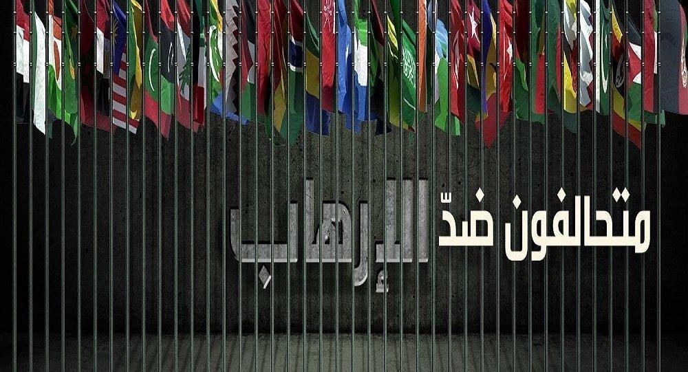 مساعي سعودية إماراتية لتشكيل قوة غرب أفريقيا