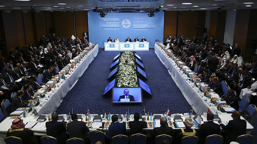 أردوغان في اجتماع منظمة التعاون الإسلامي: ترامب كافأ إسرائيل رغم جرائمها